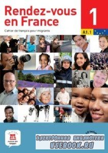 F. Barthelemy. Rendez-vous en France 1 (с аудиокурсом)