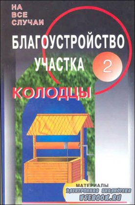 В. Шматковский