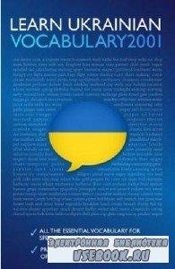 Innovative language. Learn Ukranian. Vocabulary2001 (с аудиокурсом)