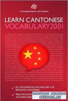 Innovative language. Learn Cantonese. Vocabulary2001 (с аудиокурсом)
