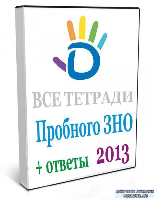Дмитрий силлов закон свободы читать онлайн