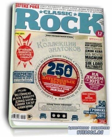 Classic Rock №4 (апрель 2013)
