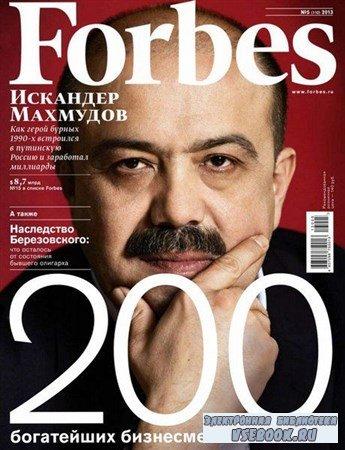 Forbes №5 (май 2013) Россия
