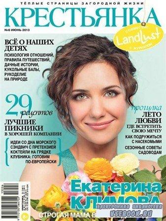 Крестьянка №6 (июнь 2013)