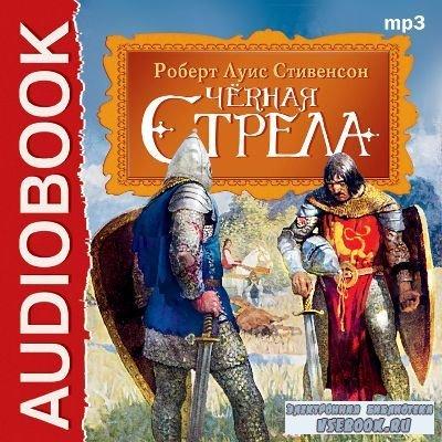 Kamisama hajimemashita манга читать на русском