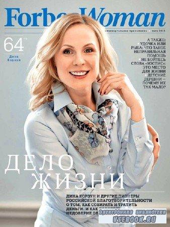 Forbes Woman №2 (лето 2013)