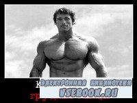 Как накачать грудные мышцы Комплекс упражнений (2013)