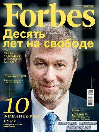 Forbes №9 (сентябрь 2013) Россия