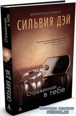 Книжная серия