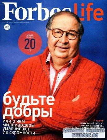 Forbes Life №2 (лето 2013)
