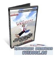 WebAsyst от А до Я. Как Открыть Интернет-магазин без Стартового Капитала (2 ...