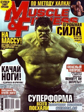 Muscle & Fitness №3 (2013)