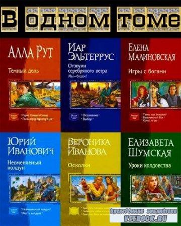 142 книги из серии
