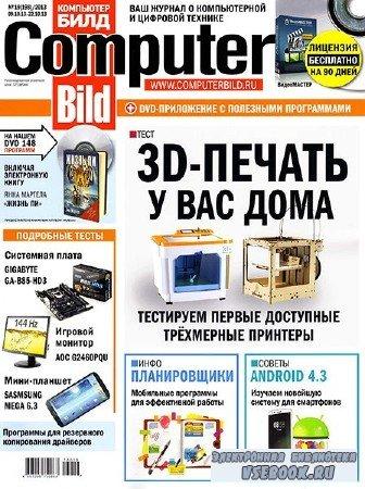 Computer Bild №19 (октябрь 2013)