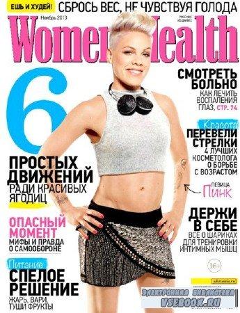 Women's Health №11 (ноябрь 2013) Россия