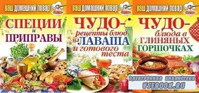 Сергей Кашин. Собрание из 15 книг
