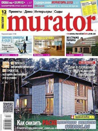 Murator №12 (декабрь 2013)