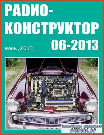 Радиоконструктор №6 2013