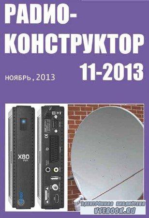 Радиоконструктор №11 2013