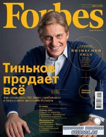 Forbes №1 (январь 2014) Россия