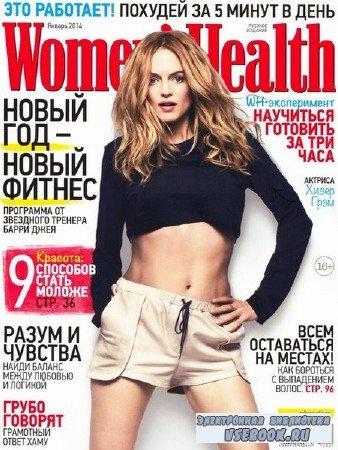 Women's Health №1 (январь 2014) Россия