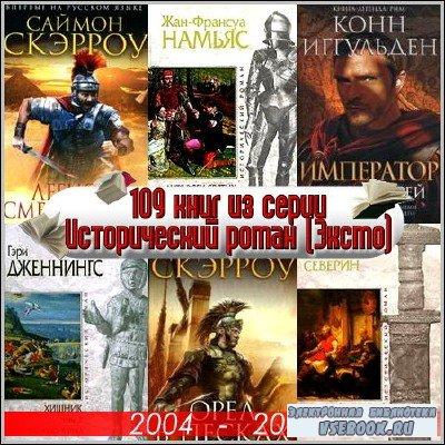 109 книг из серии