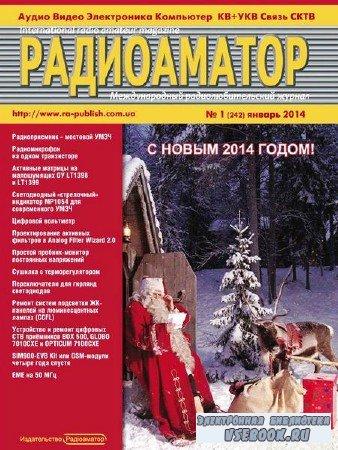 Радиоаматор №1 (январь 2014)