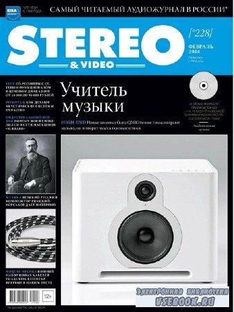 Stereo & Video №2 (февраль 2014)