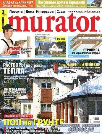Murator №2 (февраль 2014)