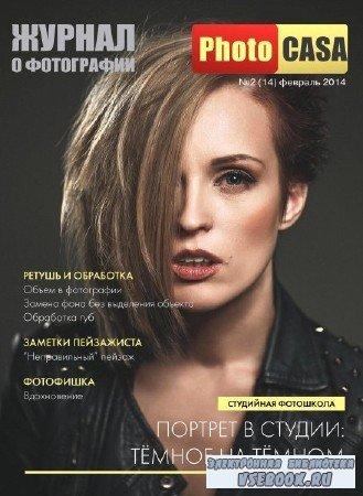 PhotoCASA №2 (февраль 2014)
