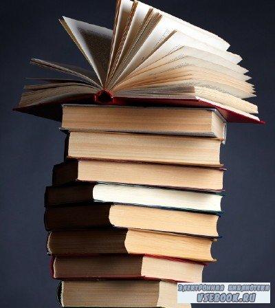 Подборка книг по Тибетской медицине (56 книг)