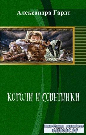 Голуб О.В., Сурков И.В. - Стандартизация, метрология, сертификация