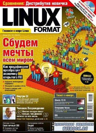 Linux Format №1 (178-179) январь 2014