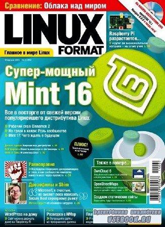 Linux Format №2 (180) февраль 2014