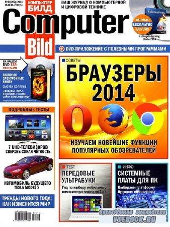 Computer Bild №4 (февраль 2014)