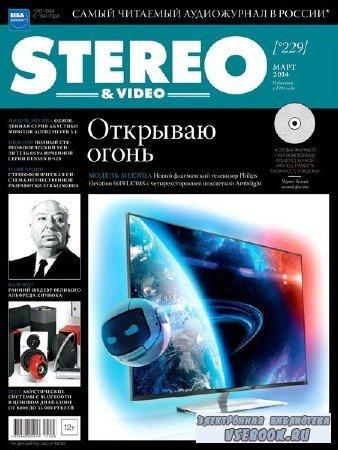Stereo & Video №3 (март 2014)