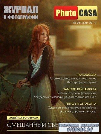 PhotoCASA №3 (март 2014)