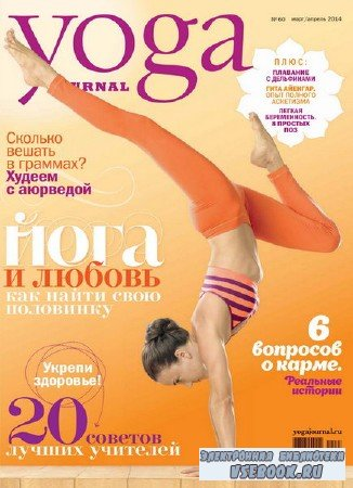 Yoga Journal №60 (март-апрель 2014) Россия