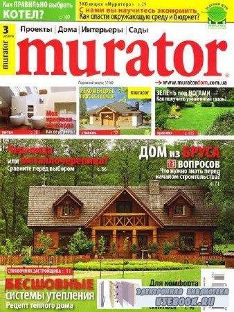 Murator №3 (март 2014)
