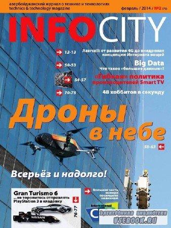 InfoCity №2 (февраль 2014)