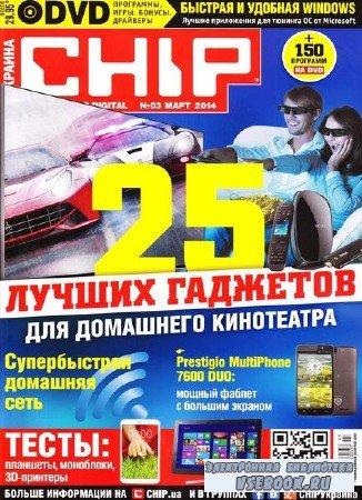 Chip №3 (март 2014) Украина