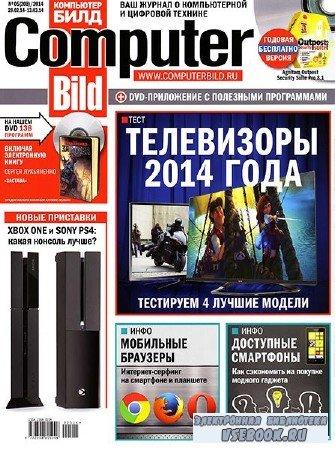 Computer Bild №5 (февраль-март 2014)