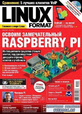 Linux Format №3 (181) март 2014