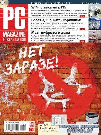 PC Magazine №3 (март 2014) Россия