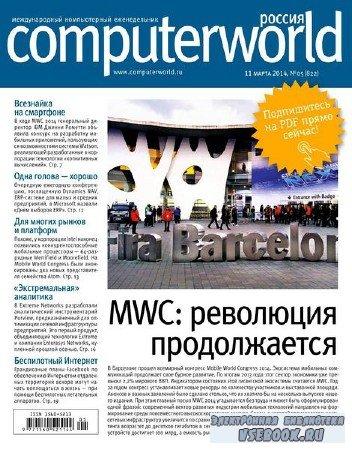 Computerworld №5 (март 2014) Россия
