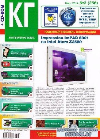 Компьютерная газета Хард Софт №3 (март 2014)
