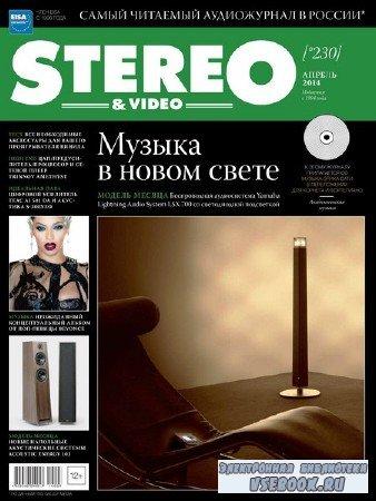 Stereo & Video №4 (апрель 2014)