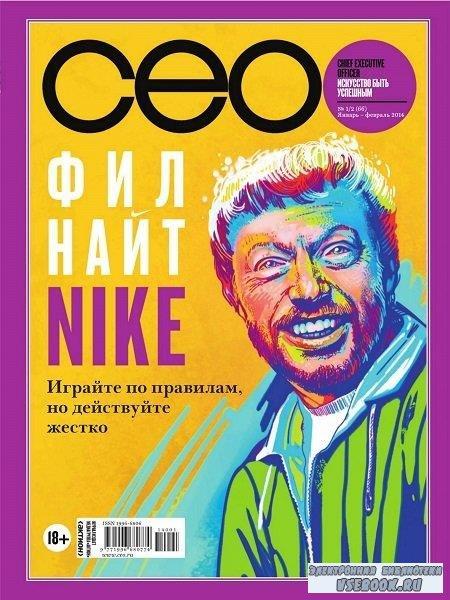 CEO (2014) PDF
