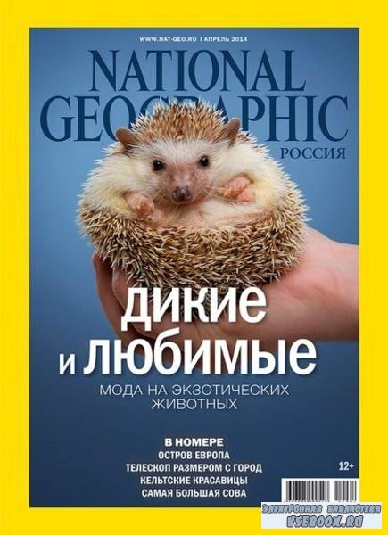 National Geographic (2014)