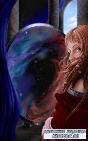 Майя Малиновская - Будущее Эл. Книги 1-8 (Аудиокнига)